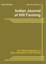cover-page-iahf-2016_001